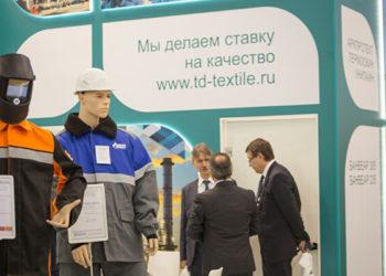 выставка биот